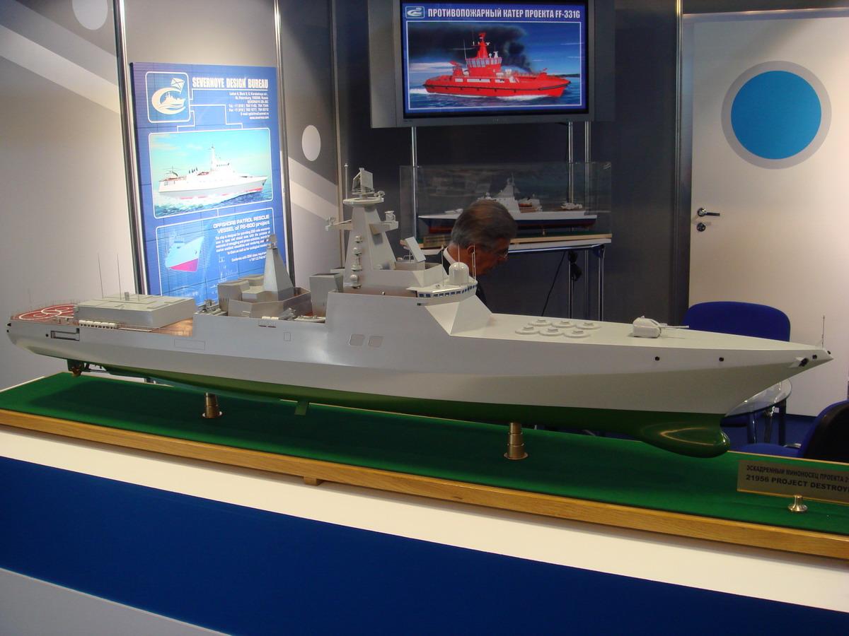 Comandante da Marinha Russa anuncia que a nova classe de destroyers russos será de propulsão nuclear