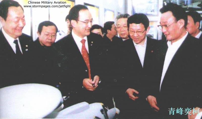Sobre o Awacs embarcado Chinês