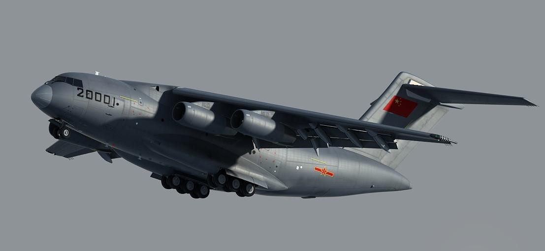 CGI Y-20