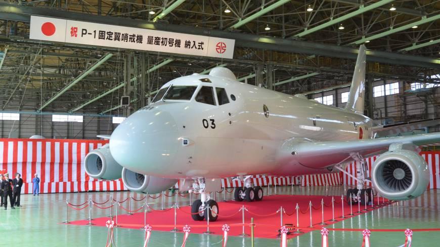 Kawasaki Heavy Industries entrega os dois primeiros aviões de patrulha P-1 para a Força de Auto-Defesa Marítima do Japão
