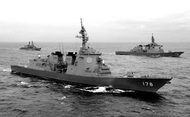 Japanese Aegis Destroyers
