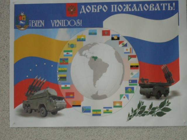 BUK venezuela1