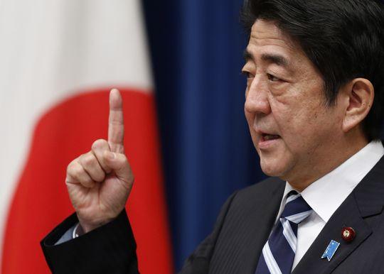 """Japão já não é """"parceiro menor"""" dos Estados Unidos"""