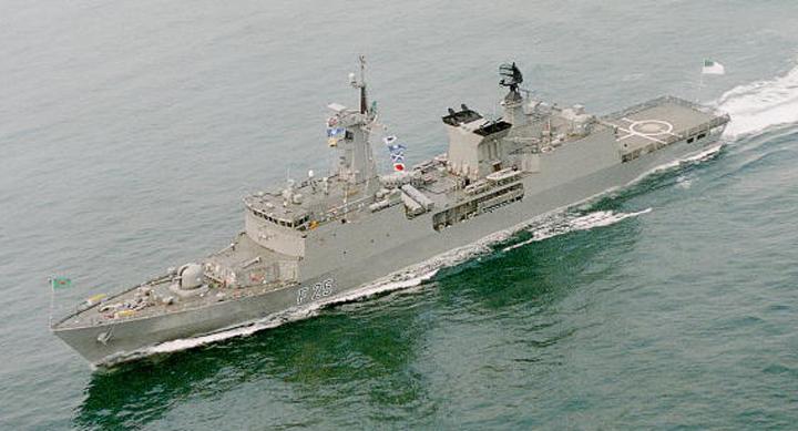 Fragata  ROKS Ulsan