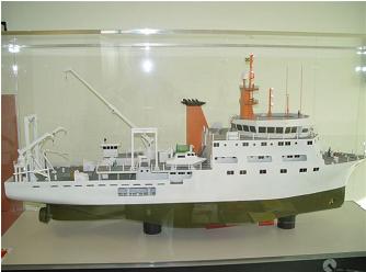 Novo navio de pesquisas NPqHo 'Vital de Oliveira' será construído na China