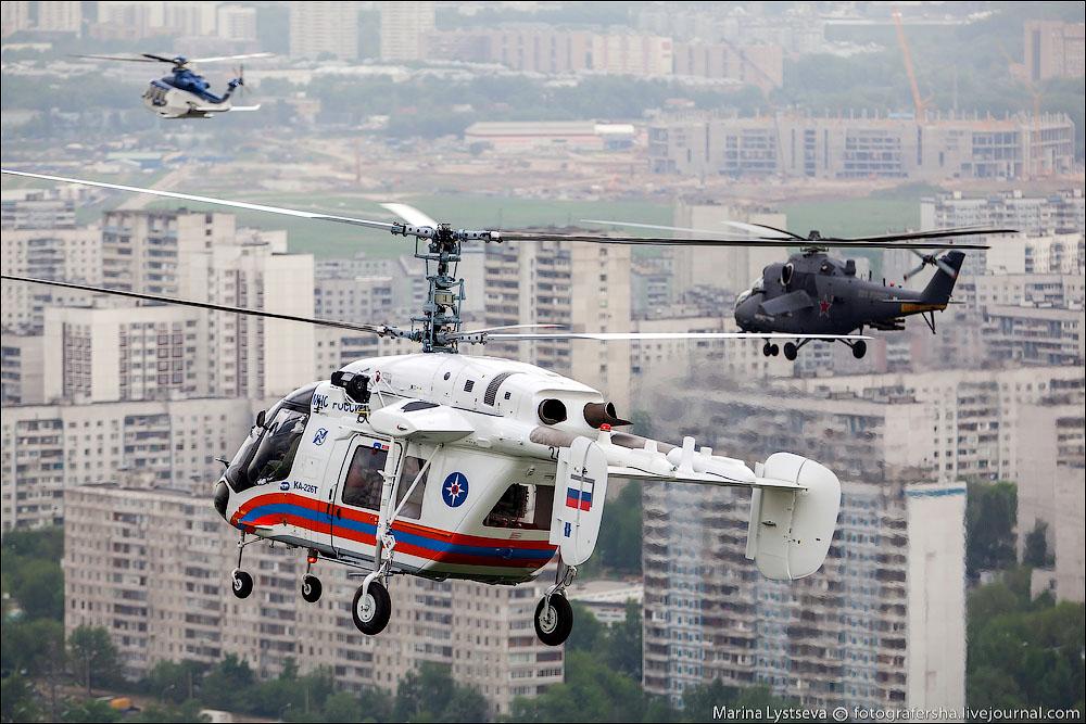 Primeiro helicóptero KA-226T de série
