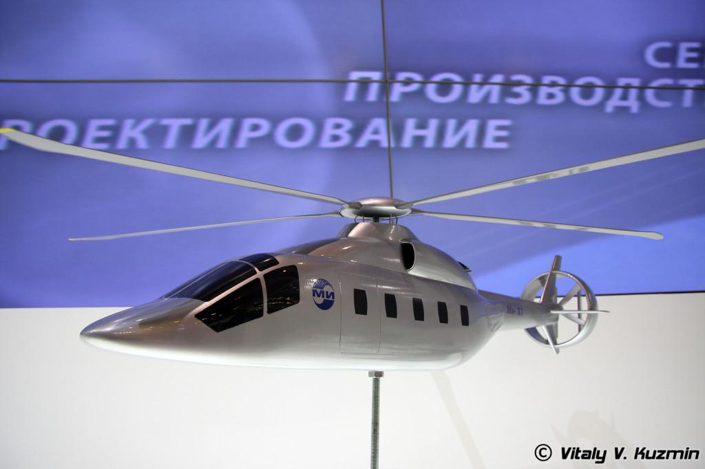 Rússia dá inicio a projeto de helicóptero de combate de alta velocidade