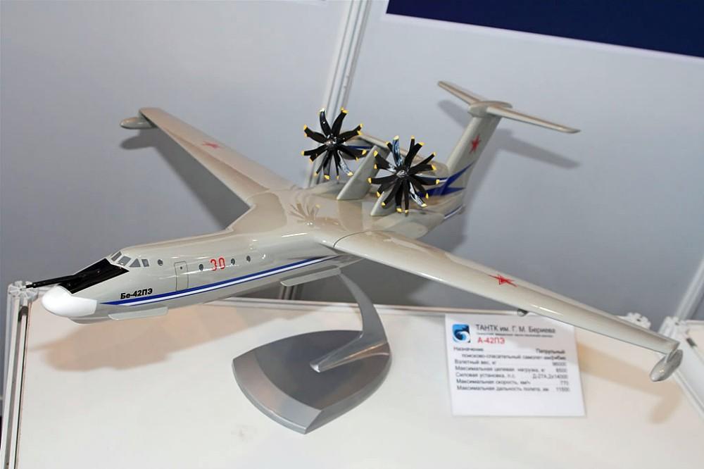 Por inúmeras razões o projeto A 42, para um hidroavião d epatrulha antsubmarino e salvamento foi engavetado, deixando aberto o espaço para o seu rival o Tu-204 MP