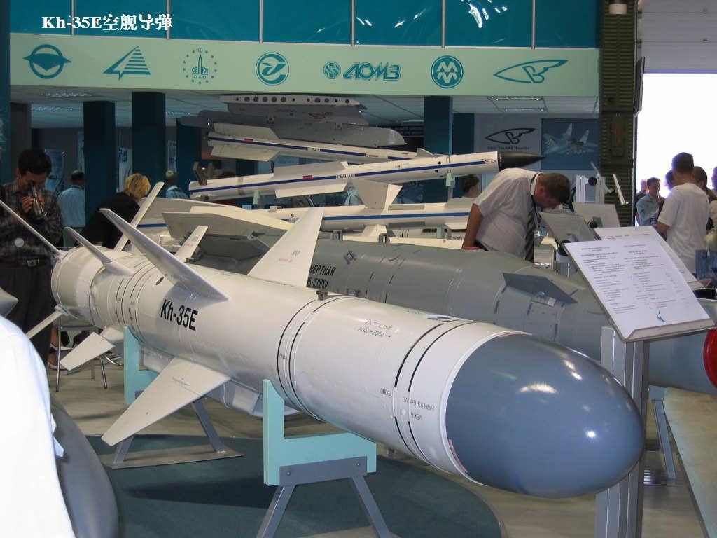 Os Mísseis kH-35E são um importante reforço na capacidade de ataque naval da Força Aeronaval Russa que para muitos deveria ser restaurada saindo do comando da Força Aérea