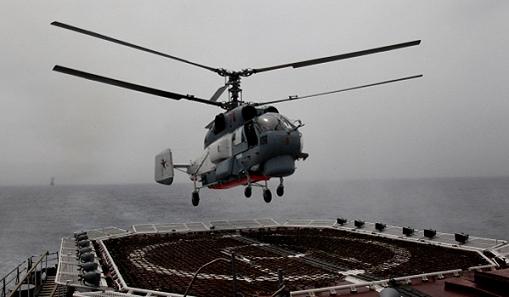 Rússia e China realizam exercícios marítimos conjuntos