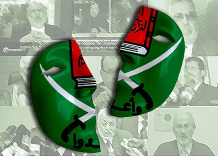 muslimbruderschaft1