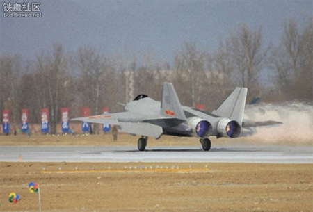 Vídeo: China pode estar desenvolvendo um caça VTOL
