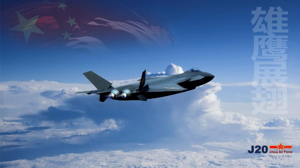 J20-China-Air-Force