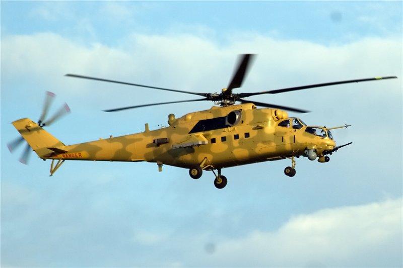 Desvendado o Mistério, os Mi 35