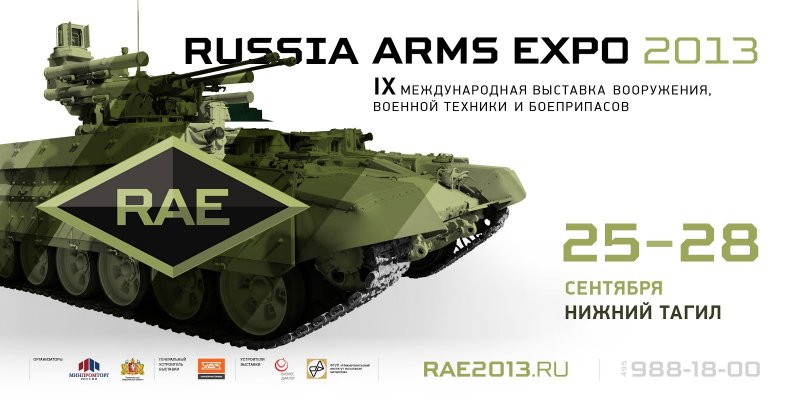 Vídeo: Russia Arms EXPO 2013