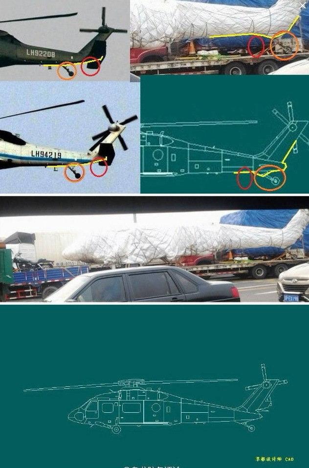 Supostas imagens da Fuselagem do protótipo do helicóptero Z 20