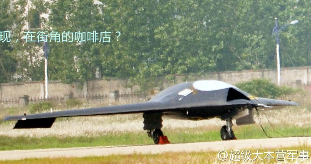 Novas armas em teste e incorporadas na China