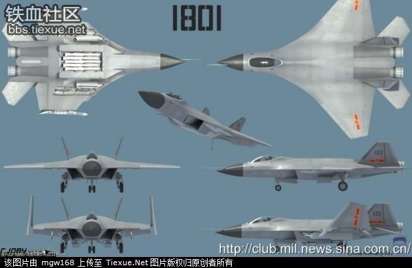 j-18-stealth-fighter