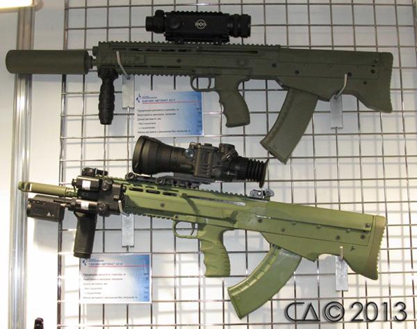 Novos fuzis Kalashnikov Bullpup, AS1 e AS2