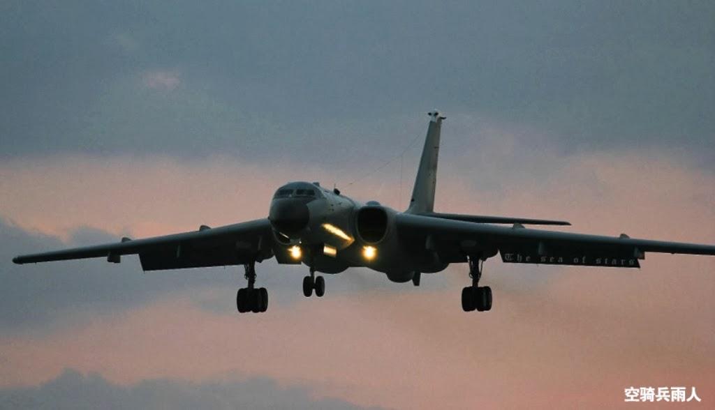 H-06K em voo