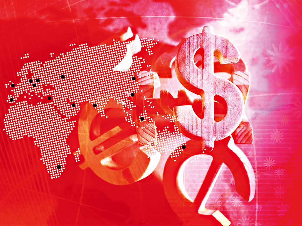 Um tratado para estabelecer o governo das multinacionais