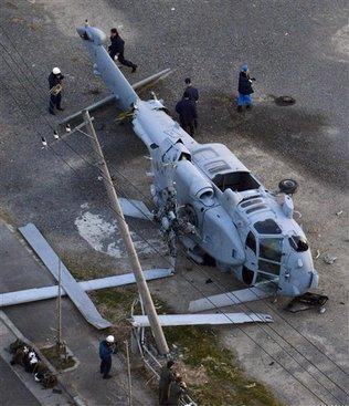 Helicóptero MH-60 da Marinha dos Estados Unidos fez pouso de emergência em Miura, no Japão