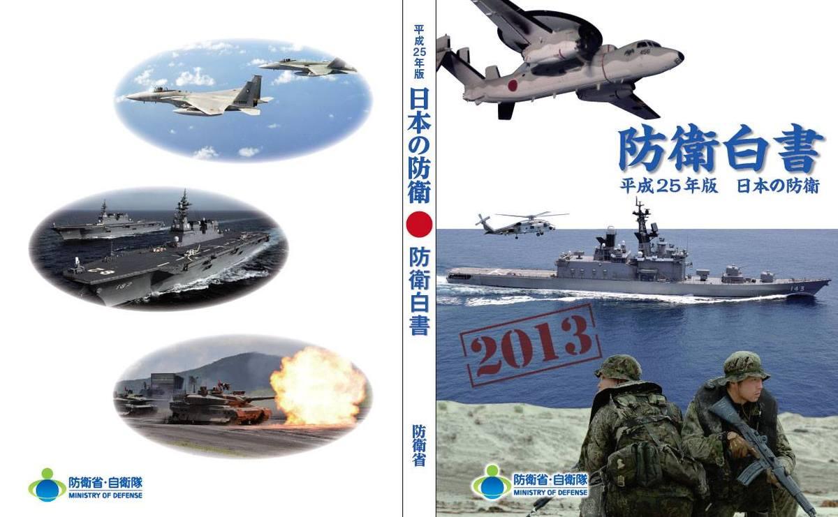 Japão rearma exército para se proteger da China
