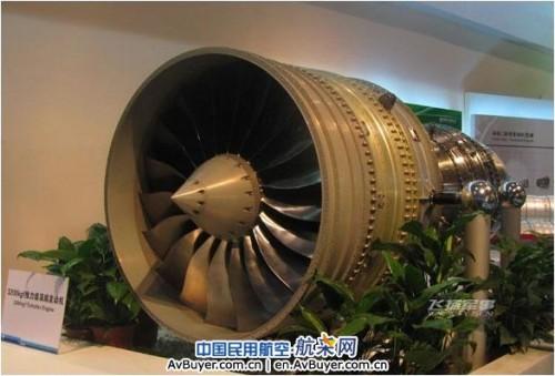 China-Turbofan-Engine-500x339