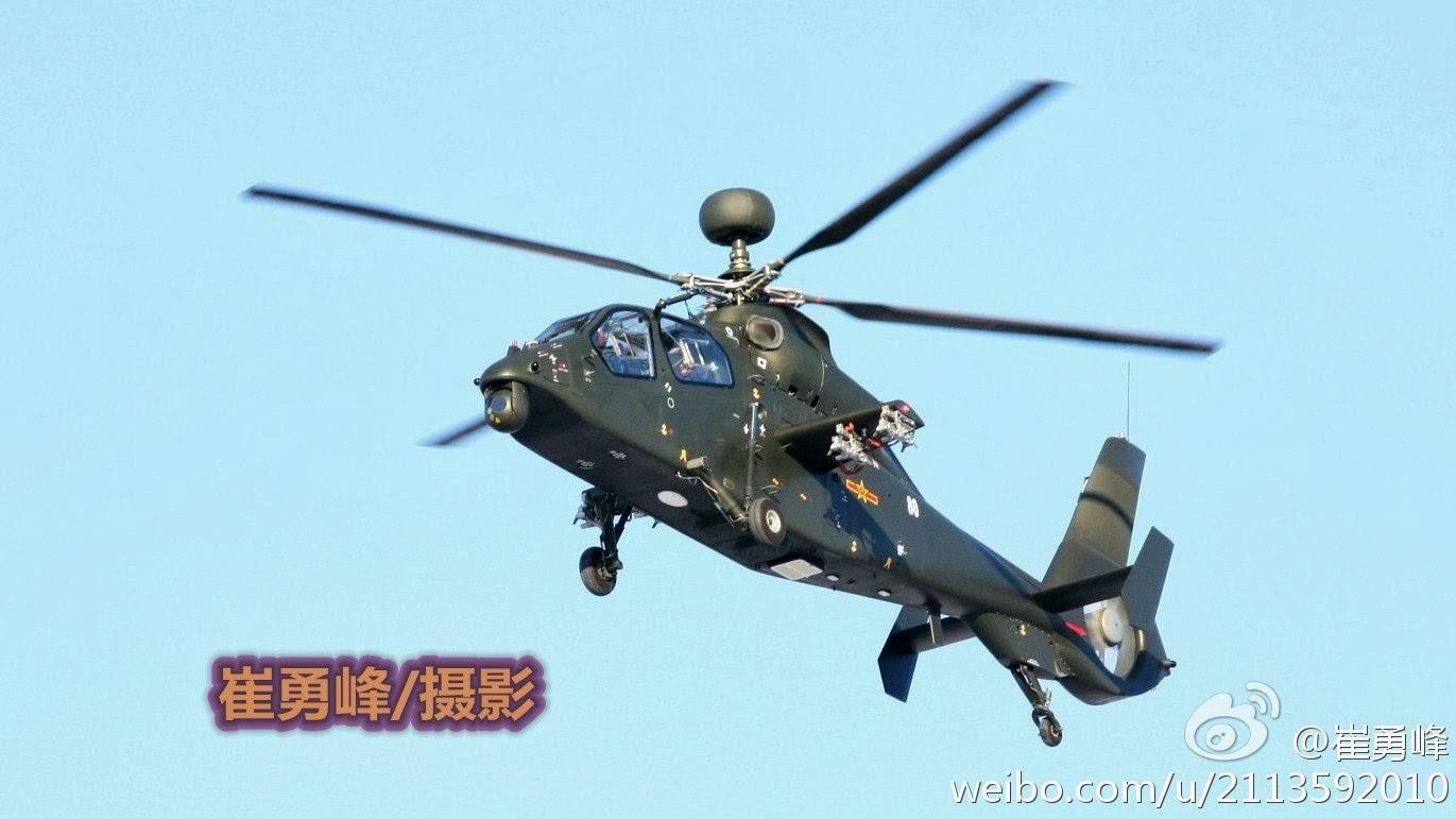 Z-19 + MMR - 2