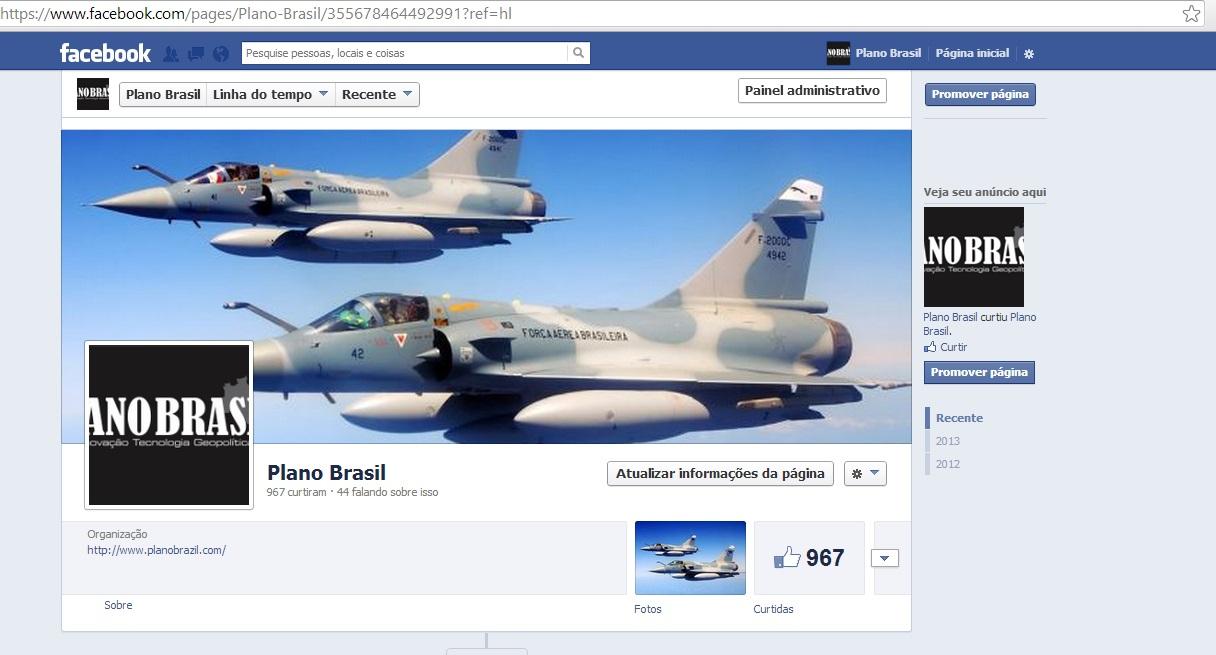 Curta a página do Plano Brasil no facebook