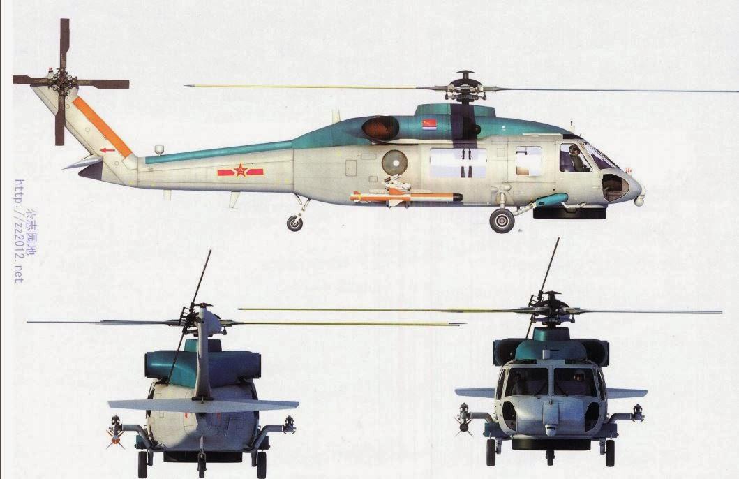 Z-20 Helicóptero multimissão chinês