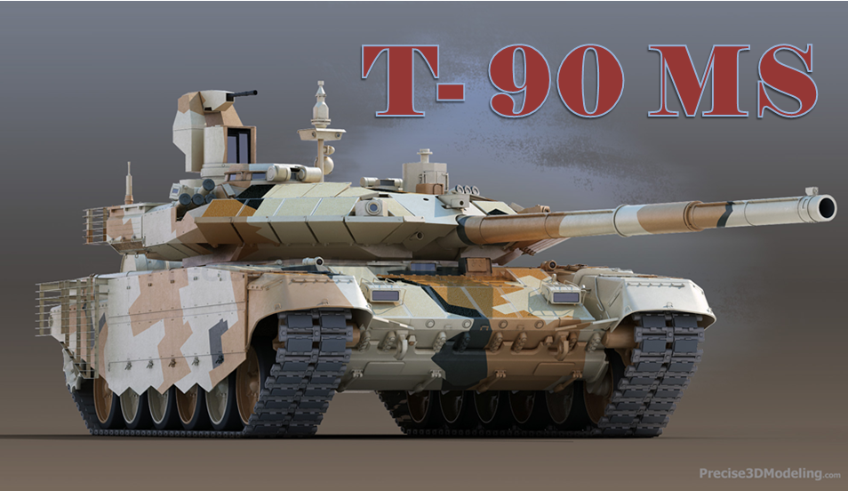 MBT Brasil: Uralvagonzavod T-90MS Tagil