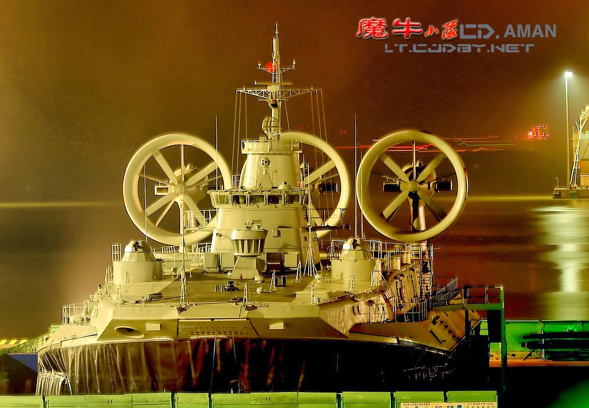 Zubr-lee os Hover crafts chineses