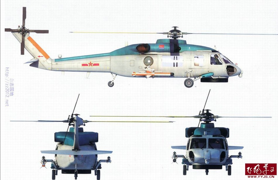 z 20 helicopter with Harbin Z 20 O Black Hawk Lee on Chinese Type 054a Jiangkai Ii Class together with Chinese Sharp Claw 1 Ugv Unmanned moreover China Has High Hopes Z 20 Helicopter 0 additionally Showthread as well Page 41.