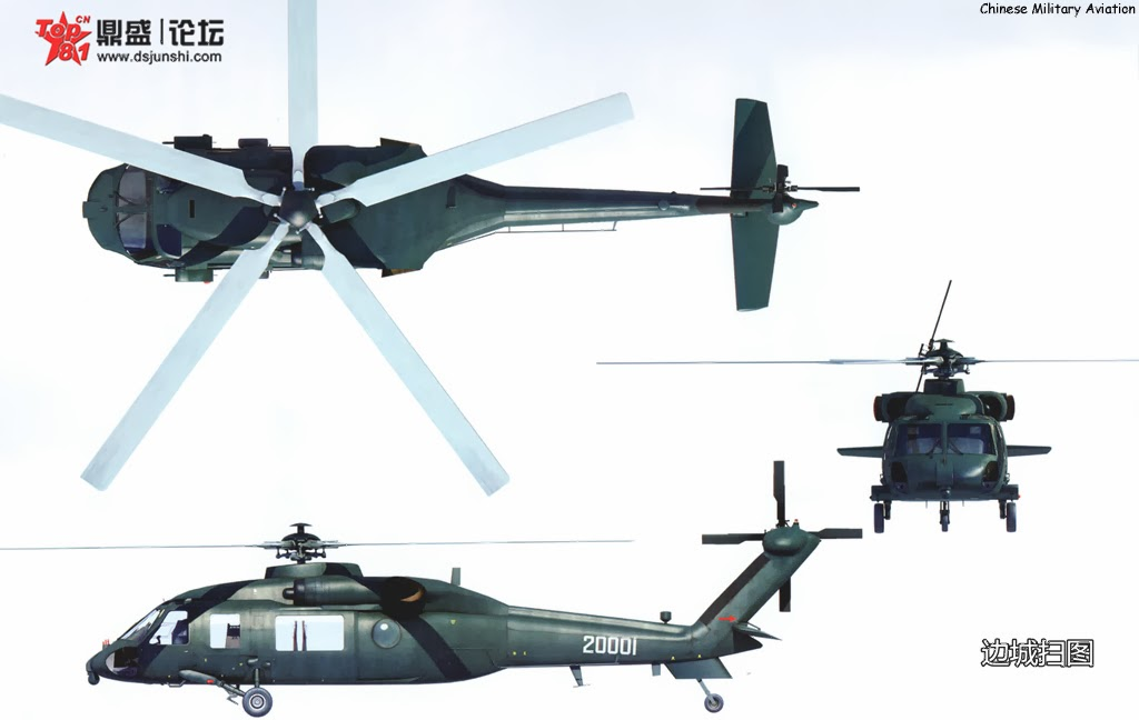 Harbin Z-20 o Black Hawk-lee