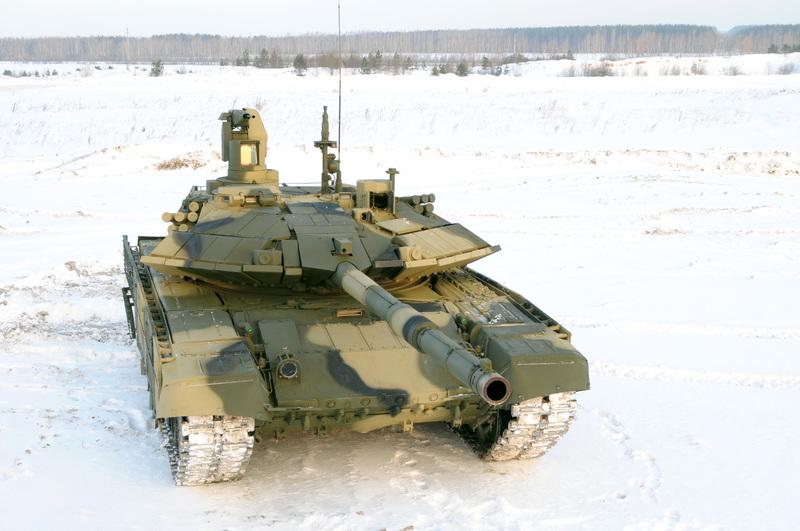 tank2ri