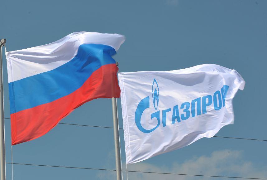 Gazprom prestes a assinar acordo de gás monumental com a China
