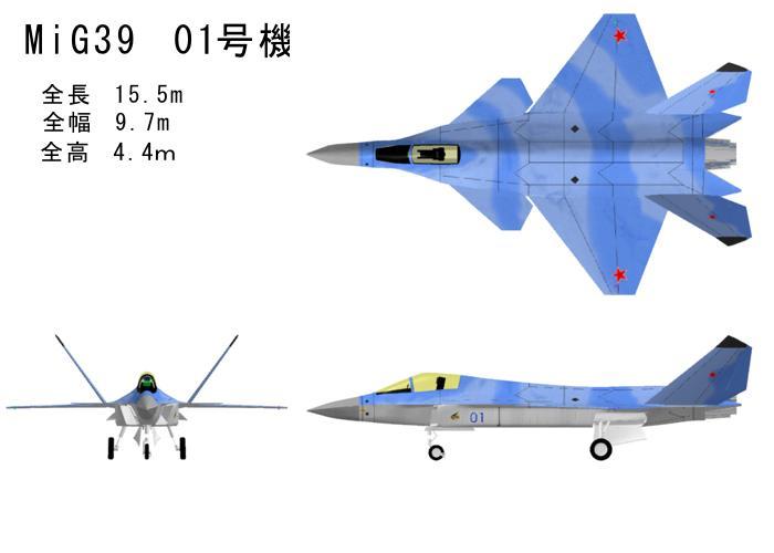 Mig 39 (1)