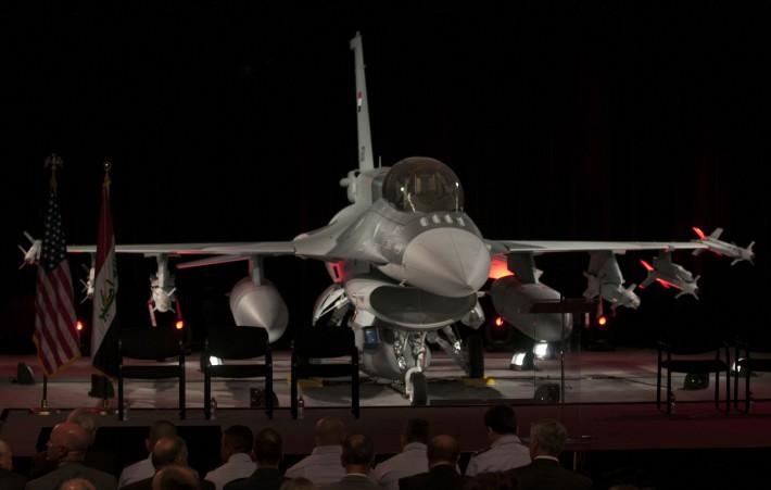 F16IQ