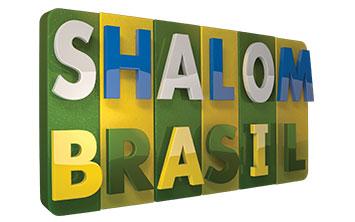 Chanceler de Israel esquece papel do Brasil na criação do país