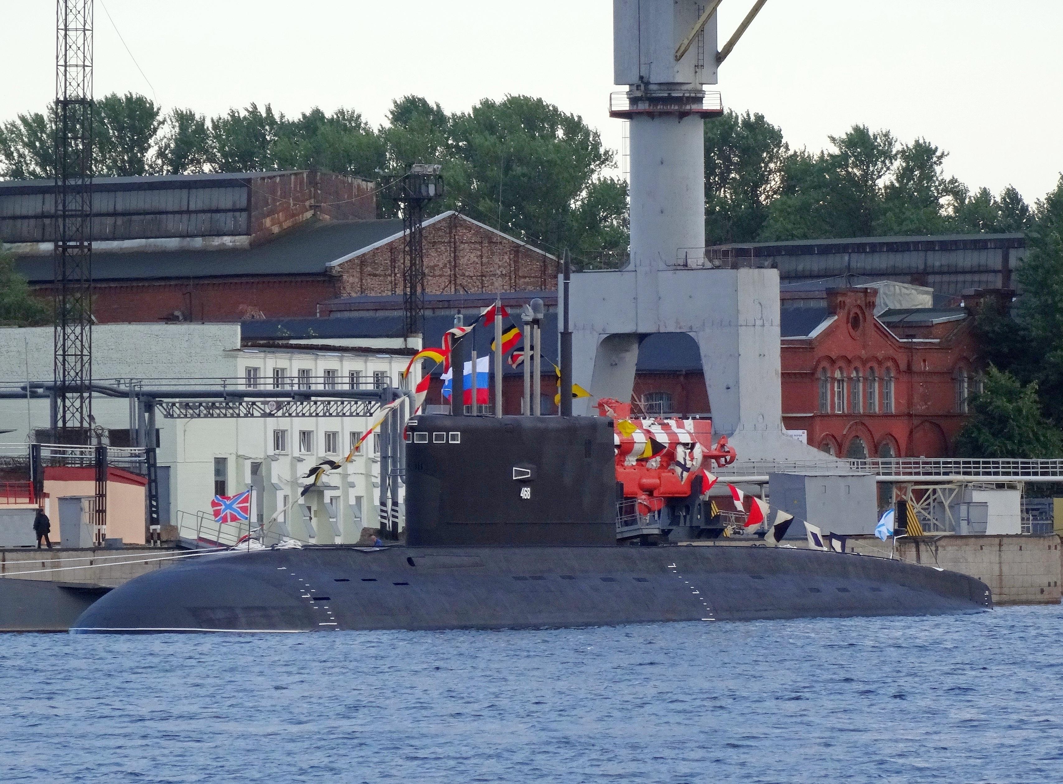 Новороссийск (2)
