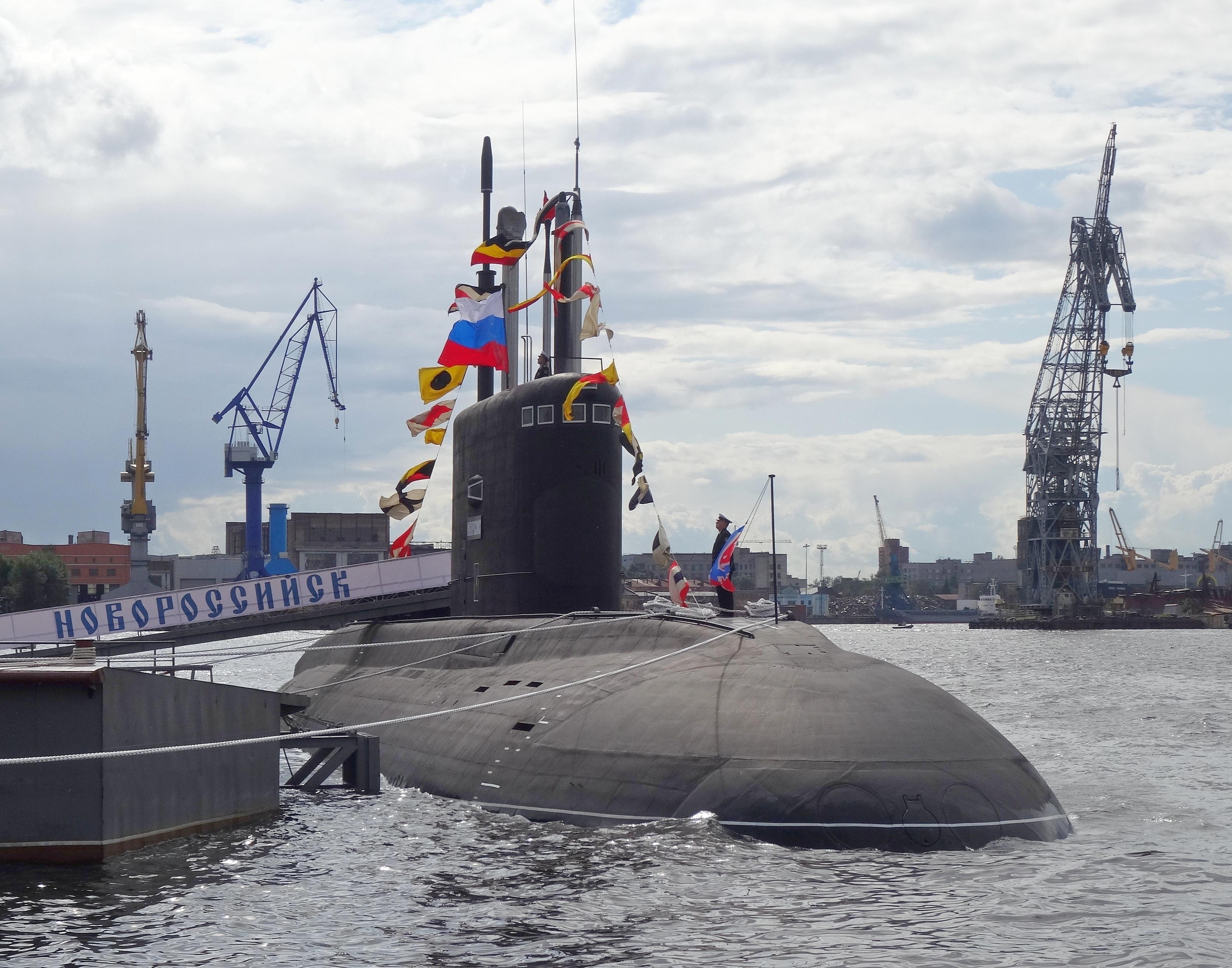 Новороссийск (3)