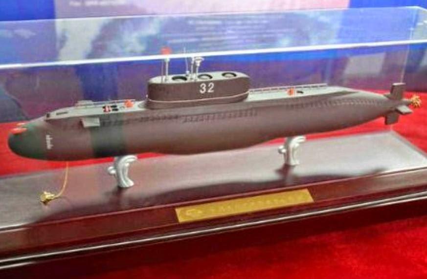 Type 032 Qing