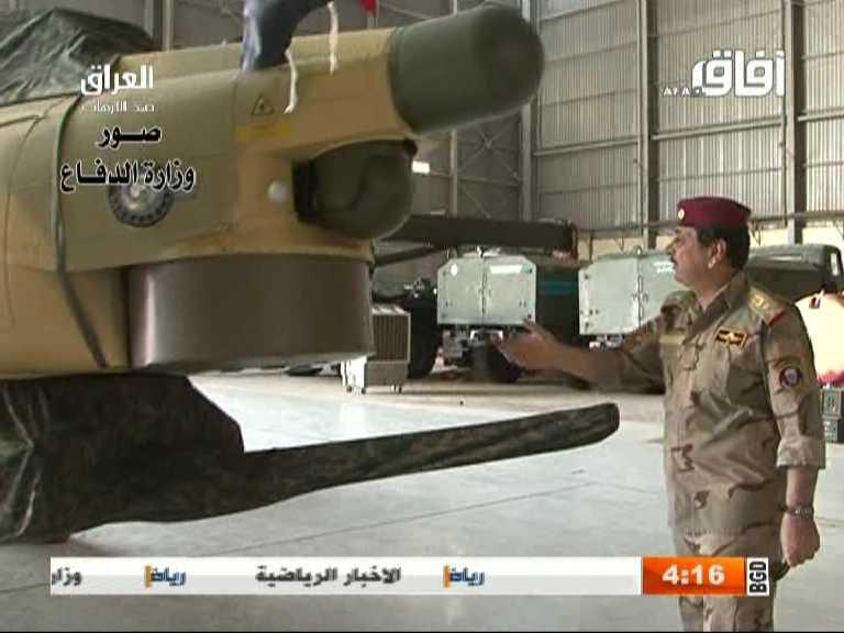Mi28N iraq (2)