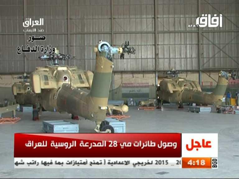 Mi28N iraq (4)
