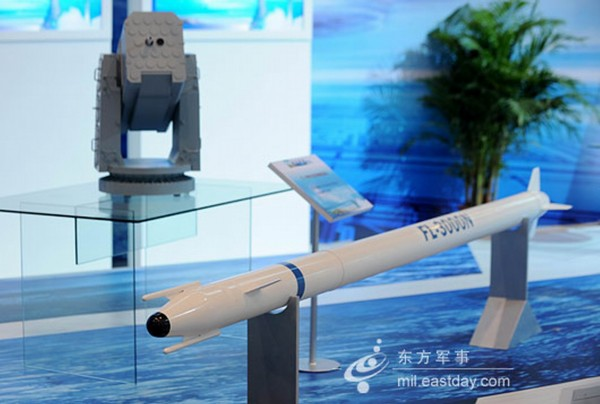 China apresenta avançado sistema naval de defesa antimísseis