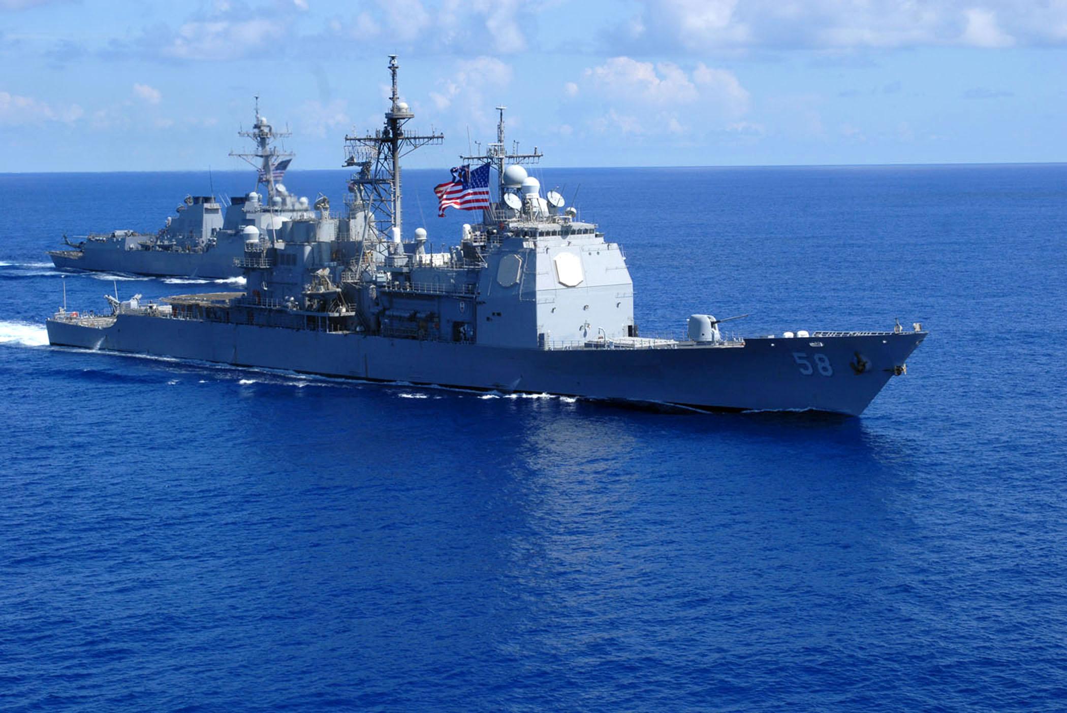 USS CG 58 da USN lança míssil Tomahawk contra alvos islâmicos na Síria