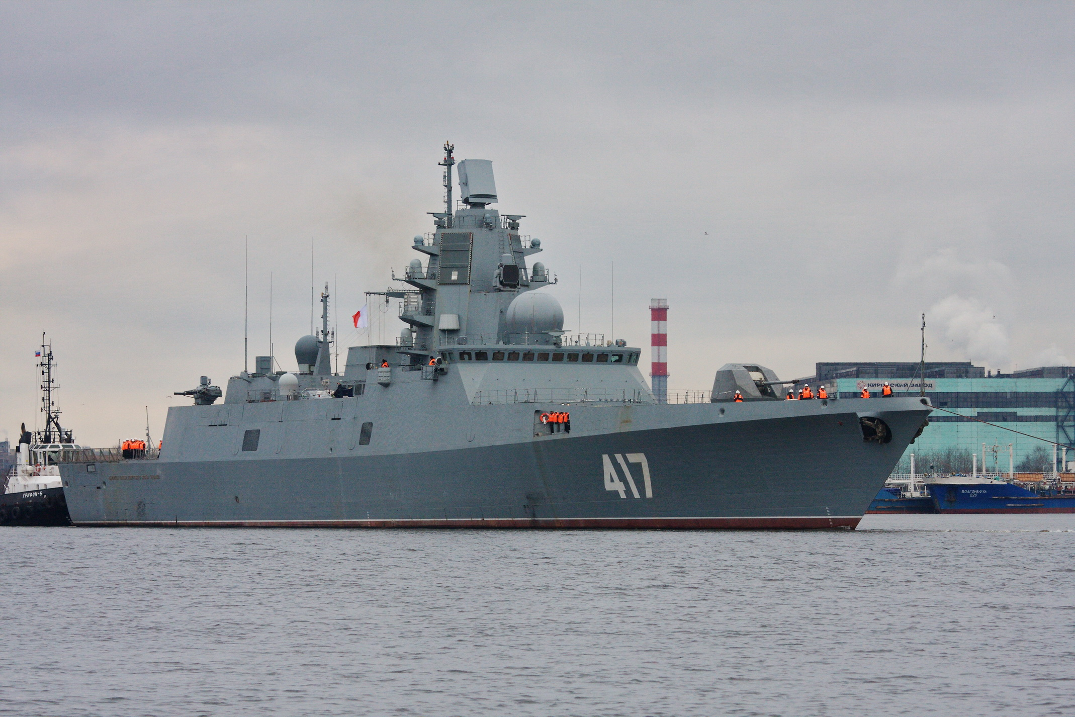 O Renascimento da Marinha Russa