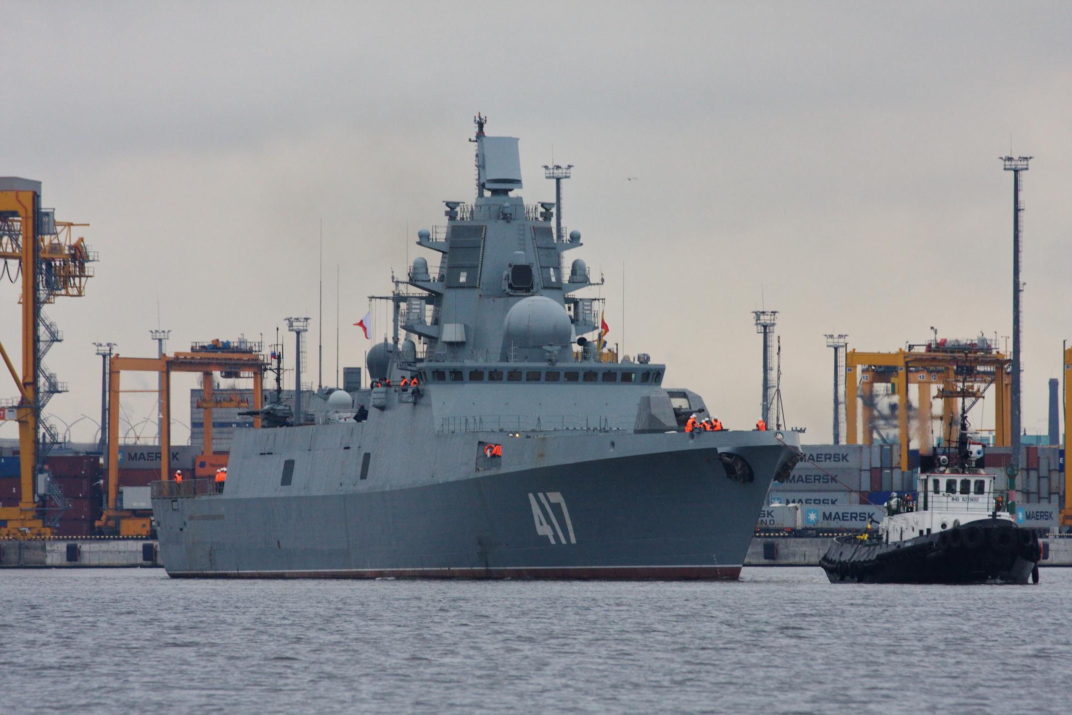 Admiral Gorshkov (22351)