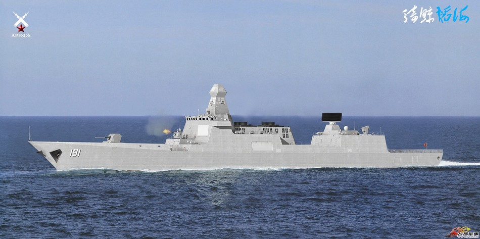 055-destroyer